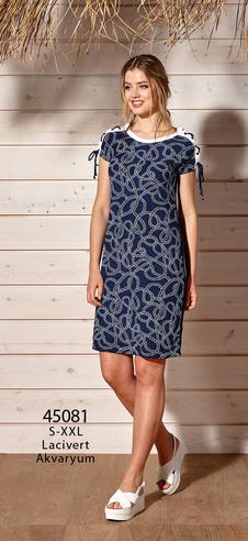 Платье жен. RM 45081